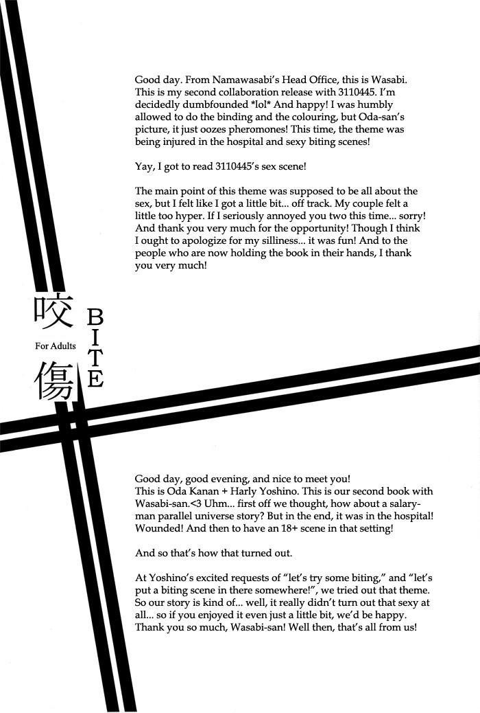 Bite (NARUTO) [Sasuke X Naruto] YAOI -ENG- 47