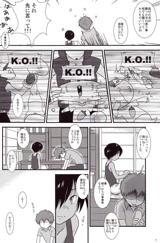 K.O. Round 6 5