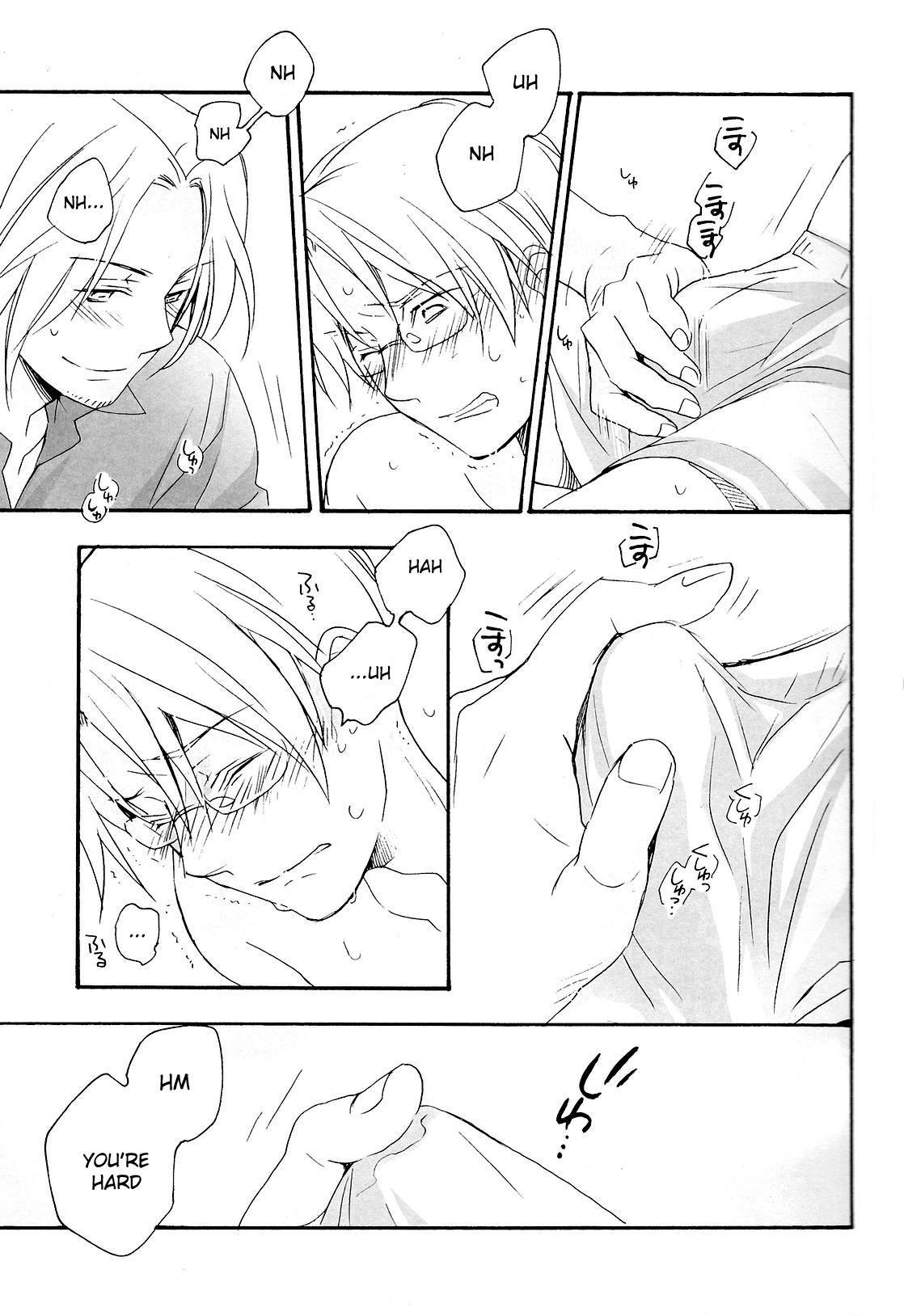 Kyouiku-jou, Yoroshiku nai Koto 15