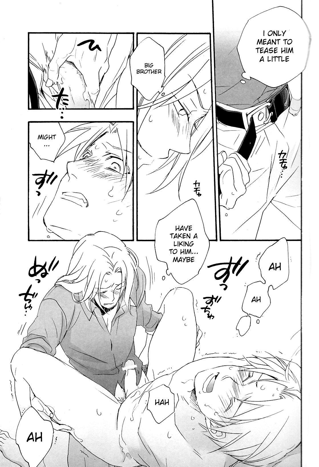 Kyouiku-jou, Yoroshiku nai Koto 19