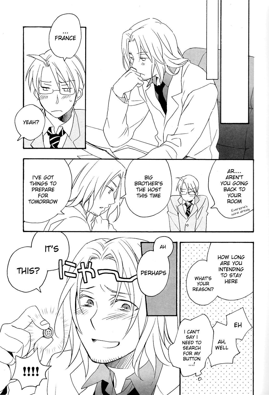 Kyouiku-jou, Yoroshiku nai Koto 5