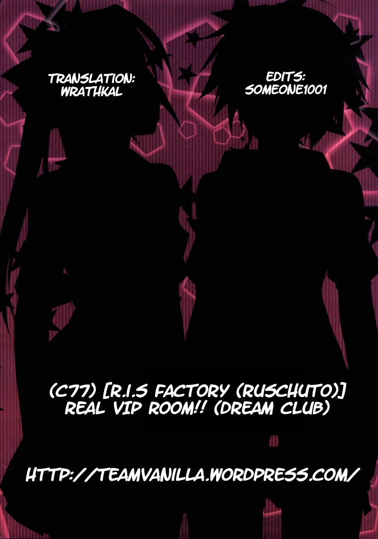 Shin VIP Room!! 25