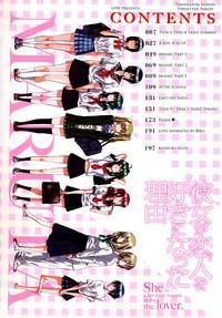 Kanojo ga Kimi o Suki ni Natta Wake - She is a favorite reason as for the lover. 5