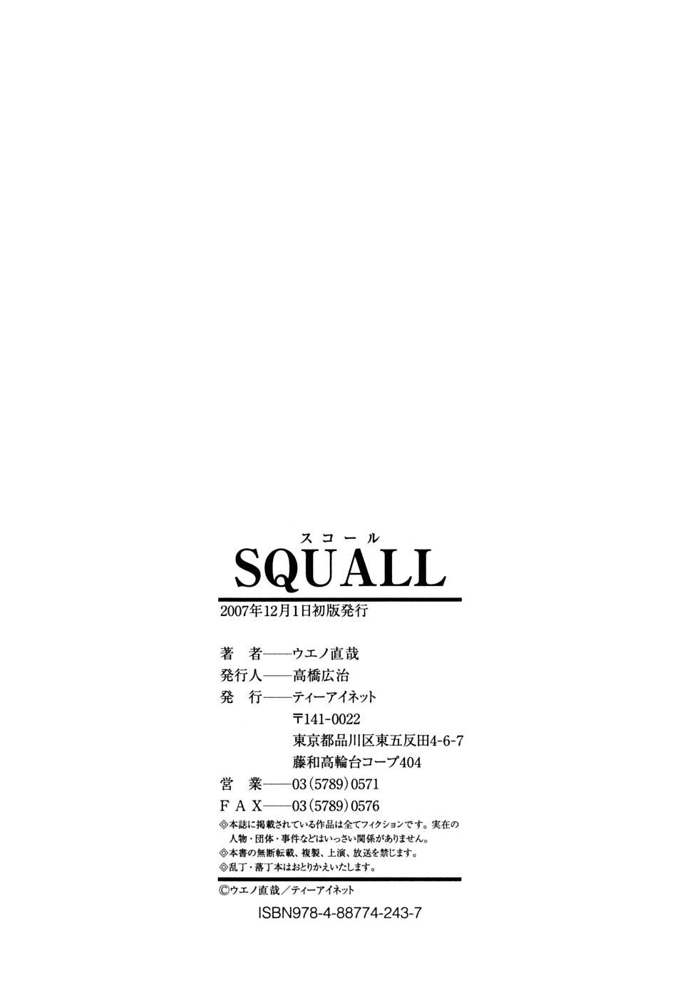 Squall 203