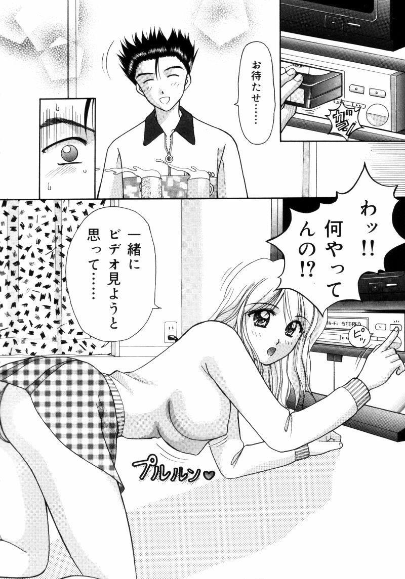 Sensei -Teacher 9