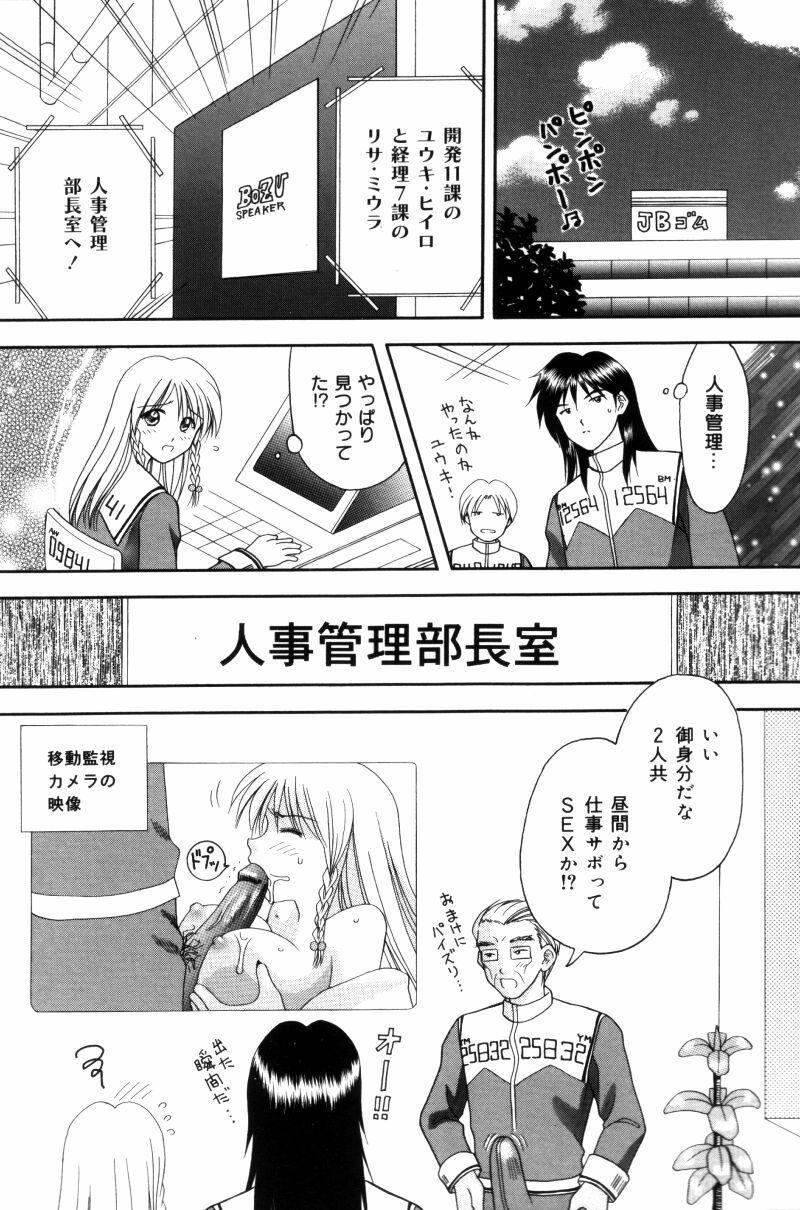 Sensei -Teacher 100