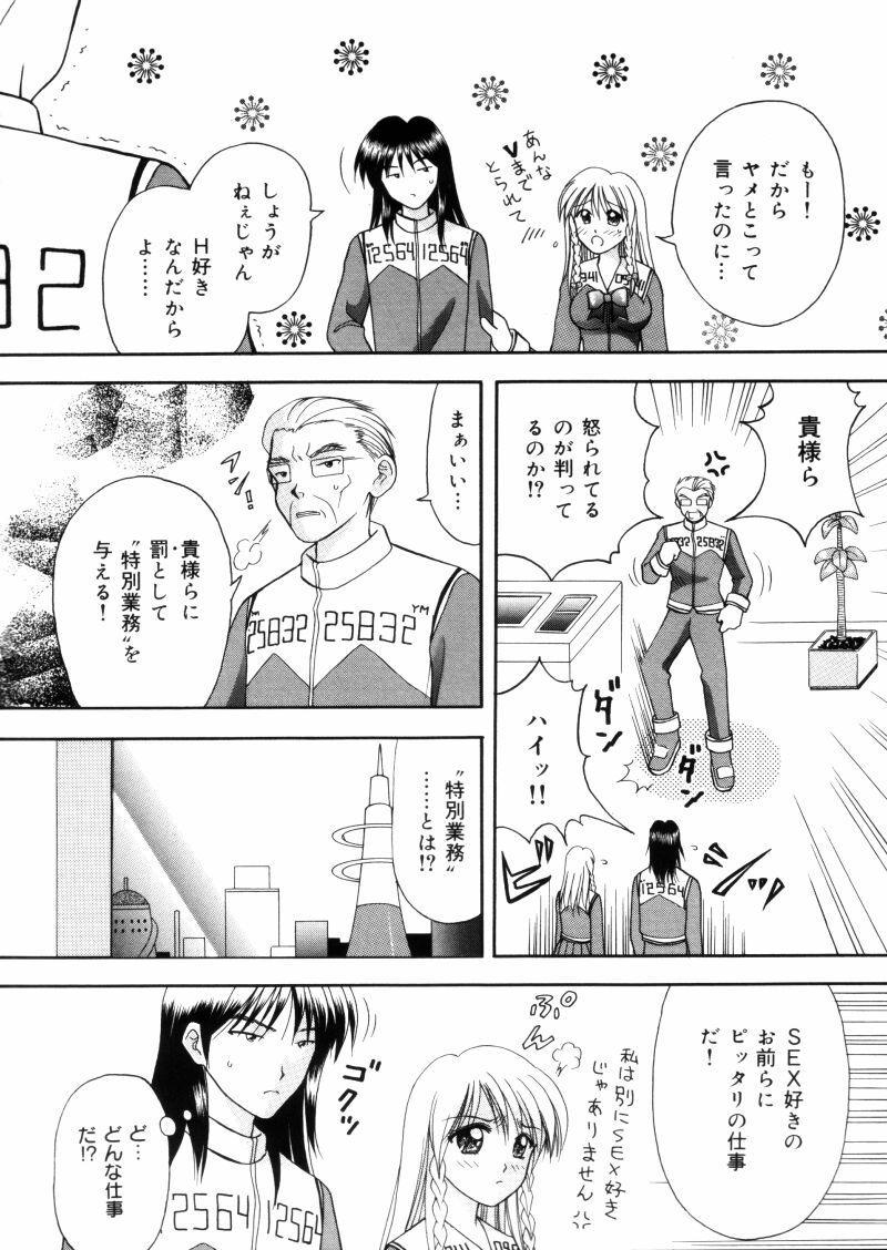 Sensei -Teacher 101
