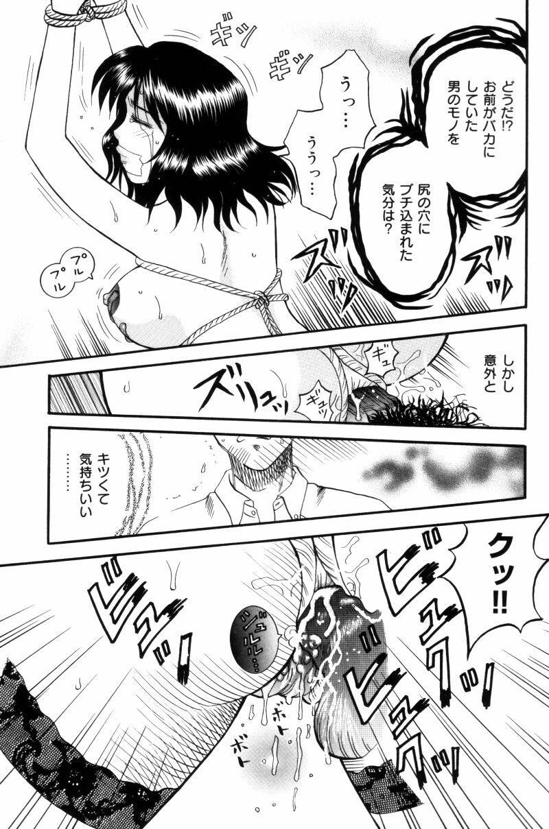 Sensei -Teacher 132