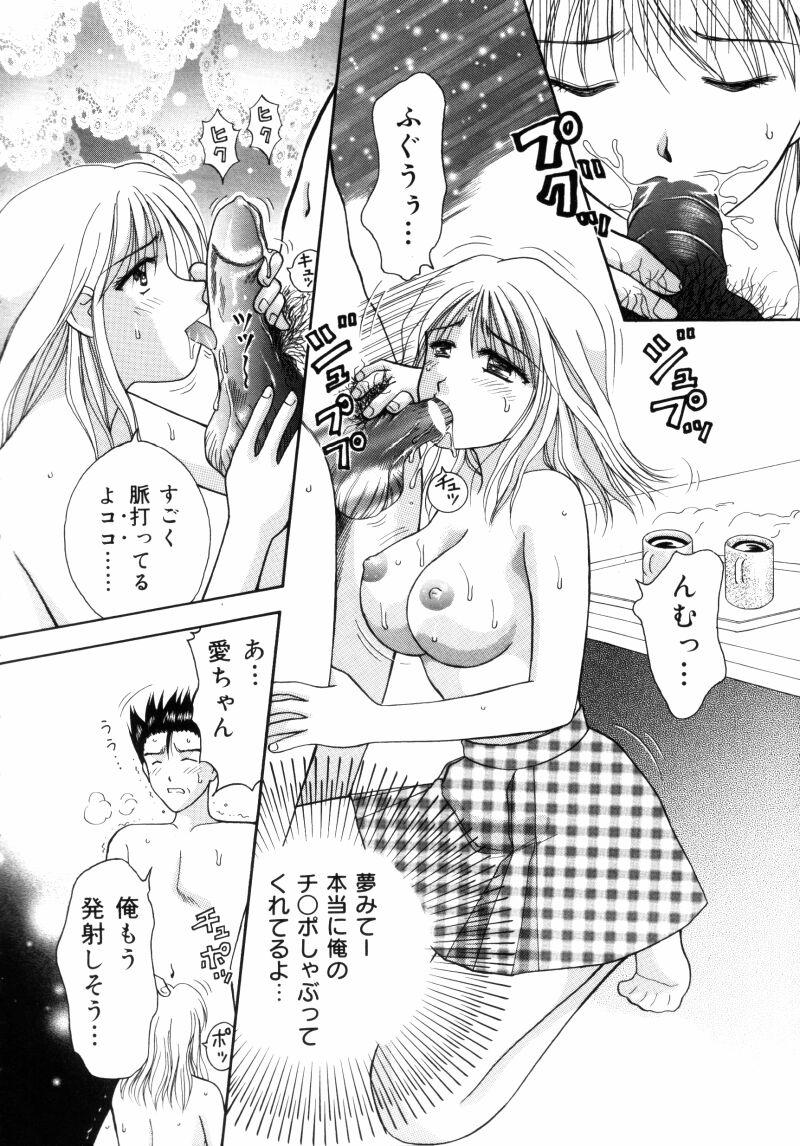 Sensei -Teacher 13