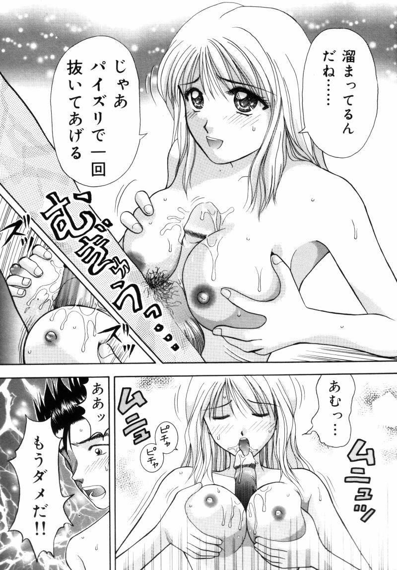 Sensei -Teacher 14