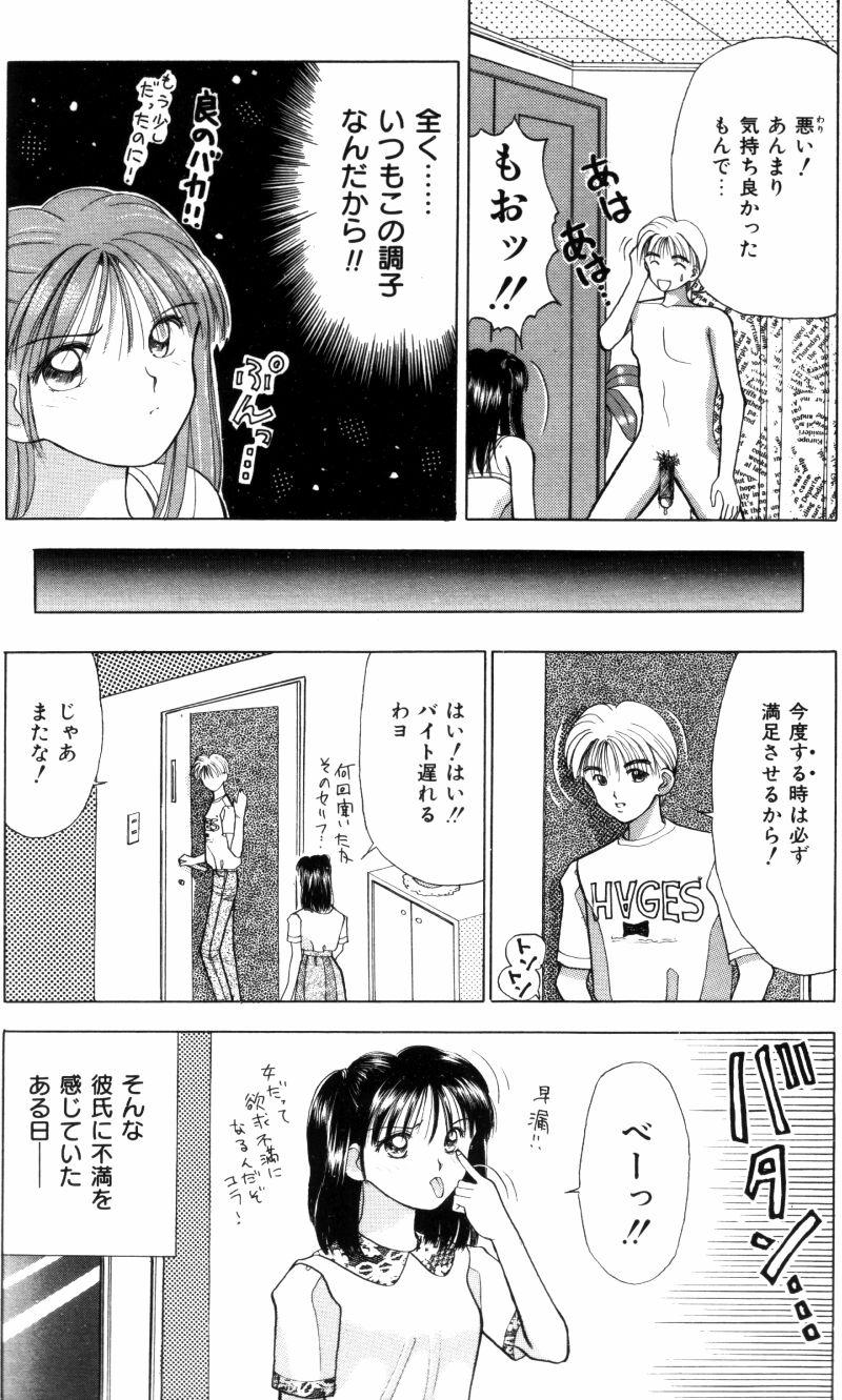 Sensei -Teacher 151
