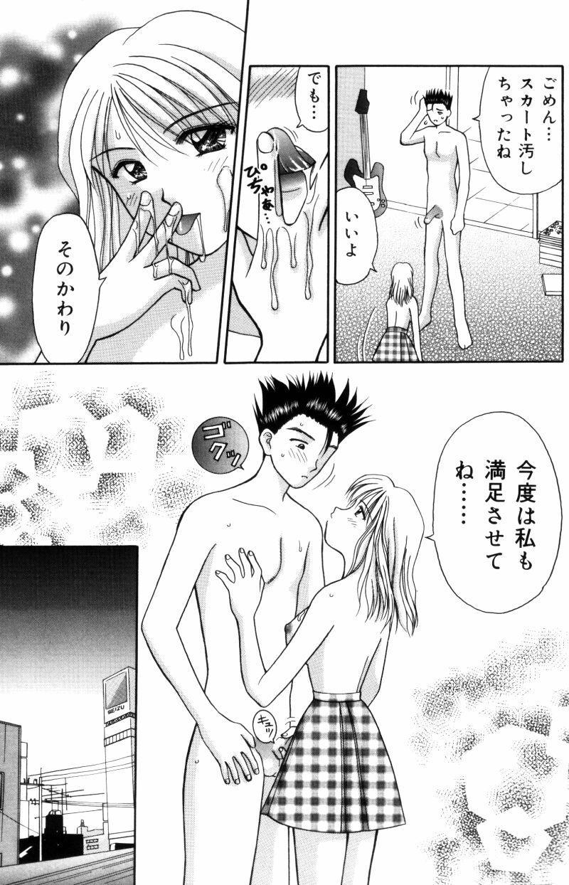 Sensei -Teacher 16