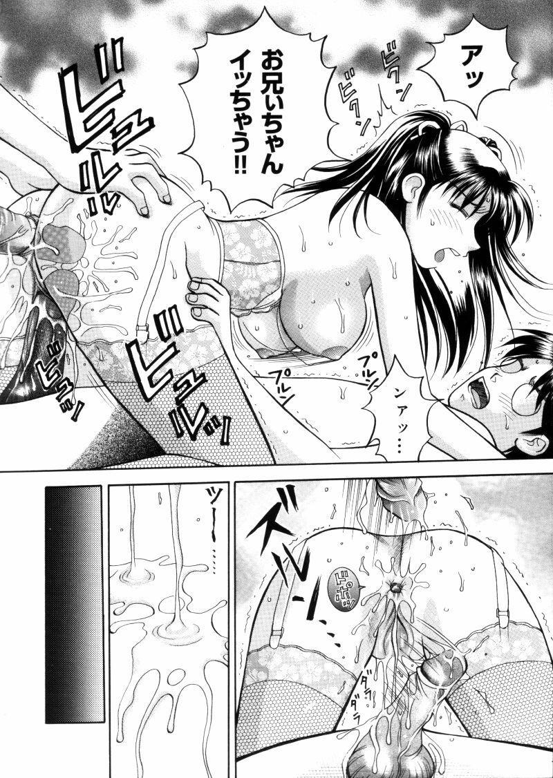 Sensei -Teacher 37