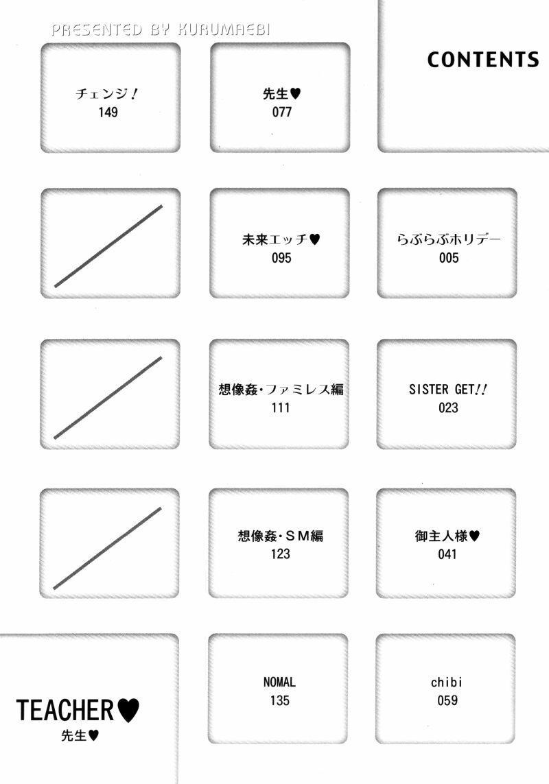 Sensei -Teacher 3