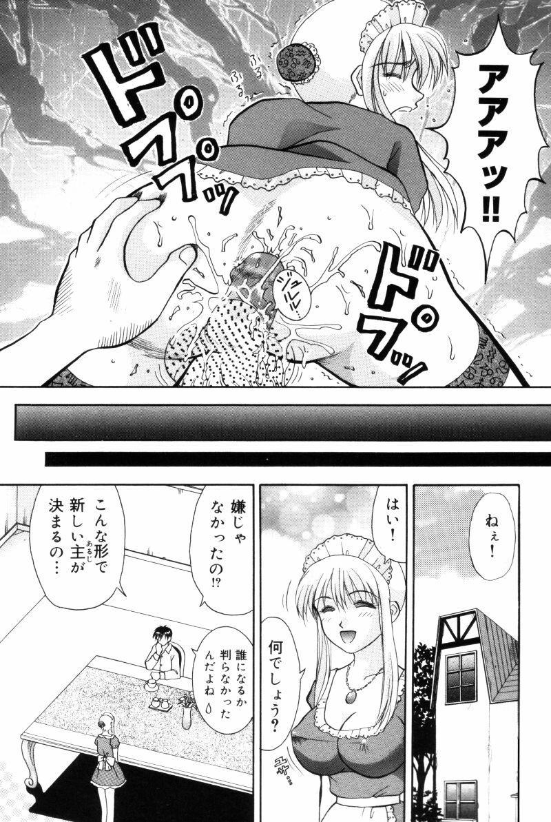 Sensei -Teacher 56
