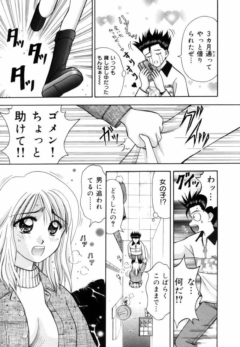 Sensei -Teacher 6