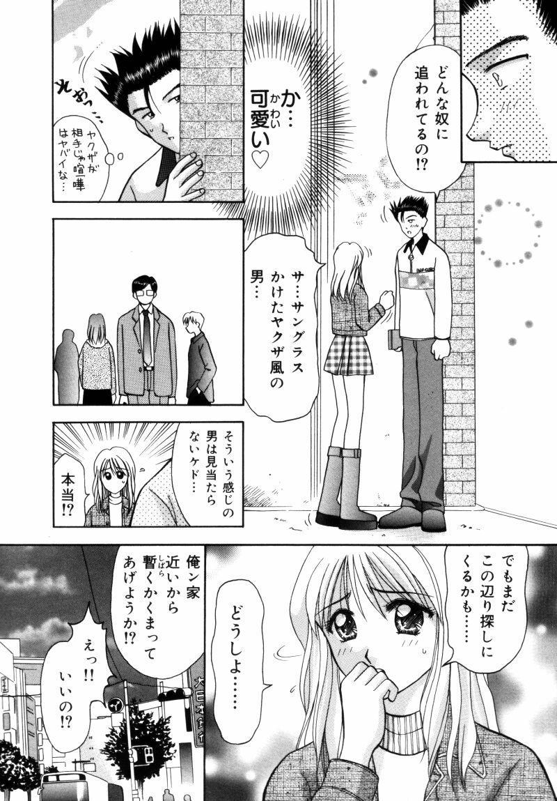 Sensei -Teacher 7