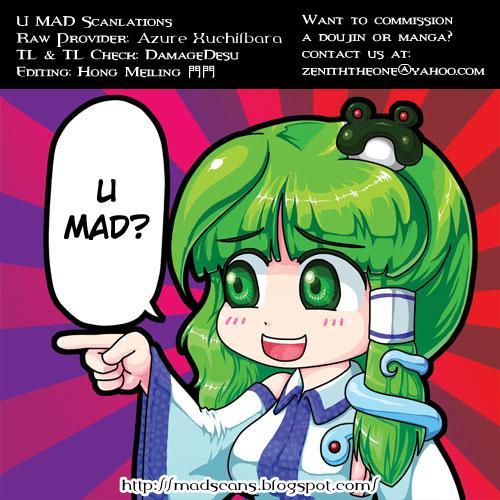(C76) [Yuzumomo Jam (Various)] Shoujo Sousei Emaki - Touhou Odori Enbu You no Shou - Fancy Girl's Equipment Ch. 1-17 (Touhou Project) [English] [UMAD] 113