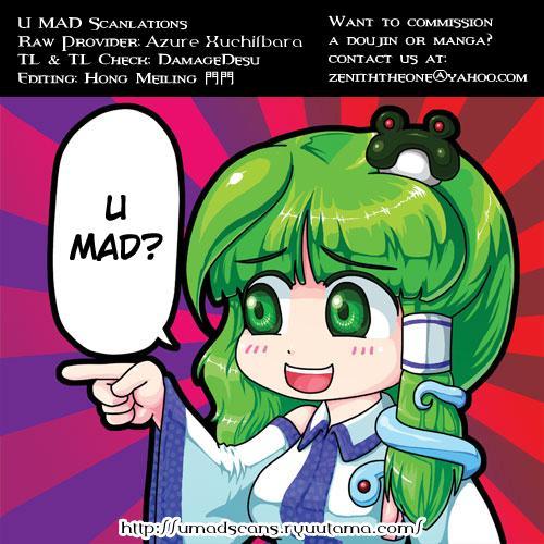 (C76) [Yuzumomo Jam (Various)] Shoujo Sousei Emaki - Touhou Odori Enbu You no Shou - Fancy Girl's Equipment Ch. 1-17 (Touhou Project) [English] [UMAD] 133