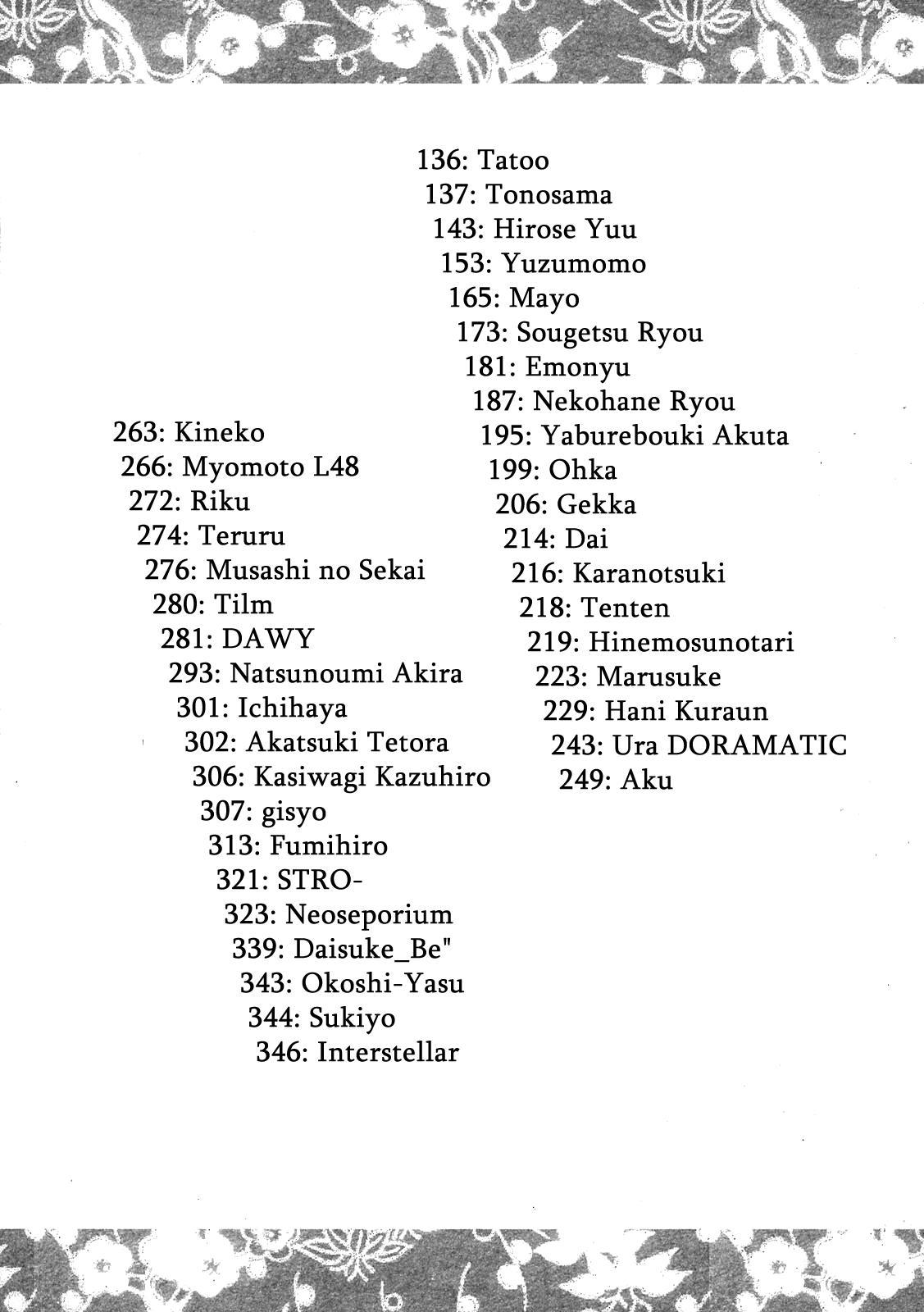 (C76) [Yuzumomo Jam (Various)] Shoujo Sousei Emaki - Touhou Odori Enbu You no Shou - Fancy Girl's Equipment Ch. 1-17 (Touhou Project) [English] [UMAD] 25