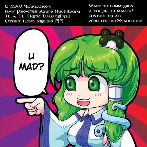 (C76) [Yuzumomo Jam (Various)] Shoujo Sousei Emaki - Touhou Odori Enbu You no Shou - Fancy Girl's Equipment Ch. 1-17 (Touhou Project) [English] [UMAD] 37