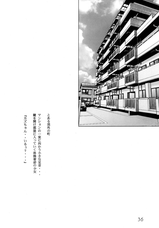 Shoujo Club 36
