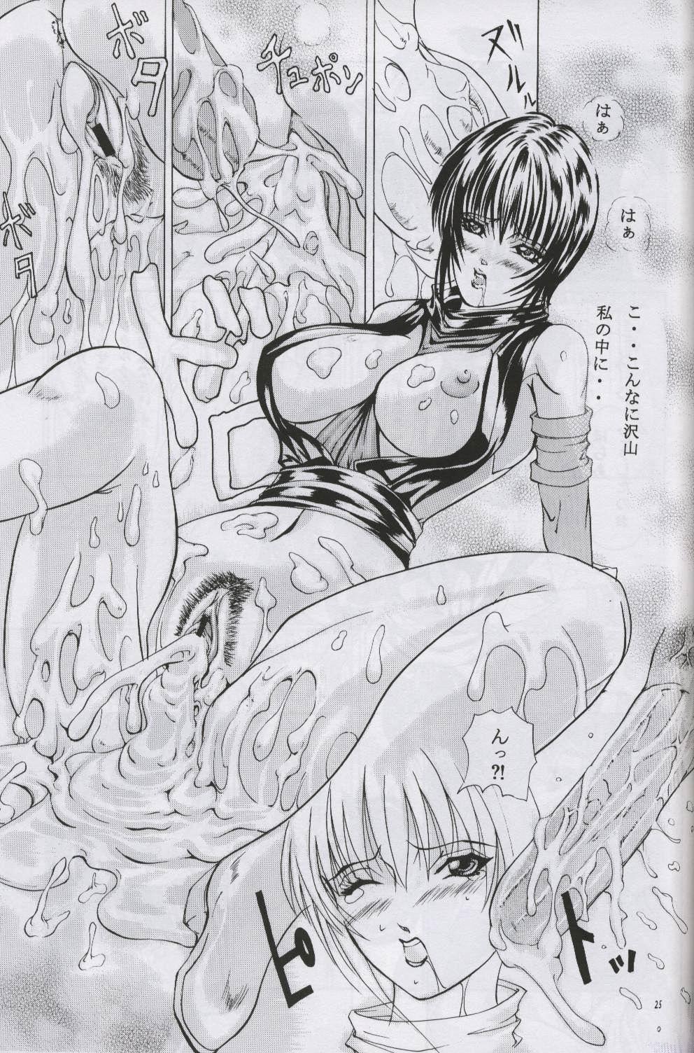 [LUCRETiA (Hiichan)] Ken-Jyuu Retouch Version - Le sexe dur avec l'animal. numero:03 (Samurai Spirits) 22