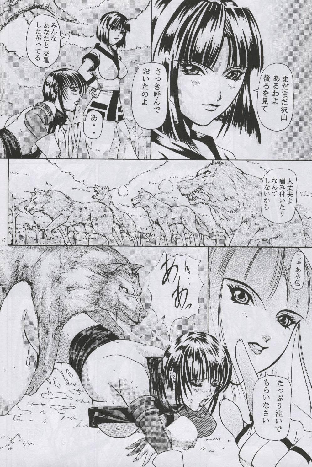 [LUCRETiA (Hiichan)] Ken-Jyuu Retouch Version - Le sexe dur avec l'animal. numero:03 (Samurai Spirits) 27
