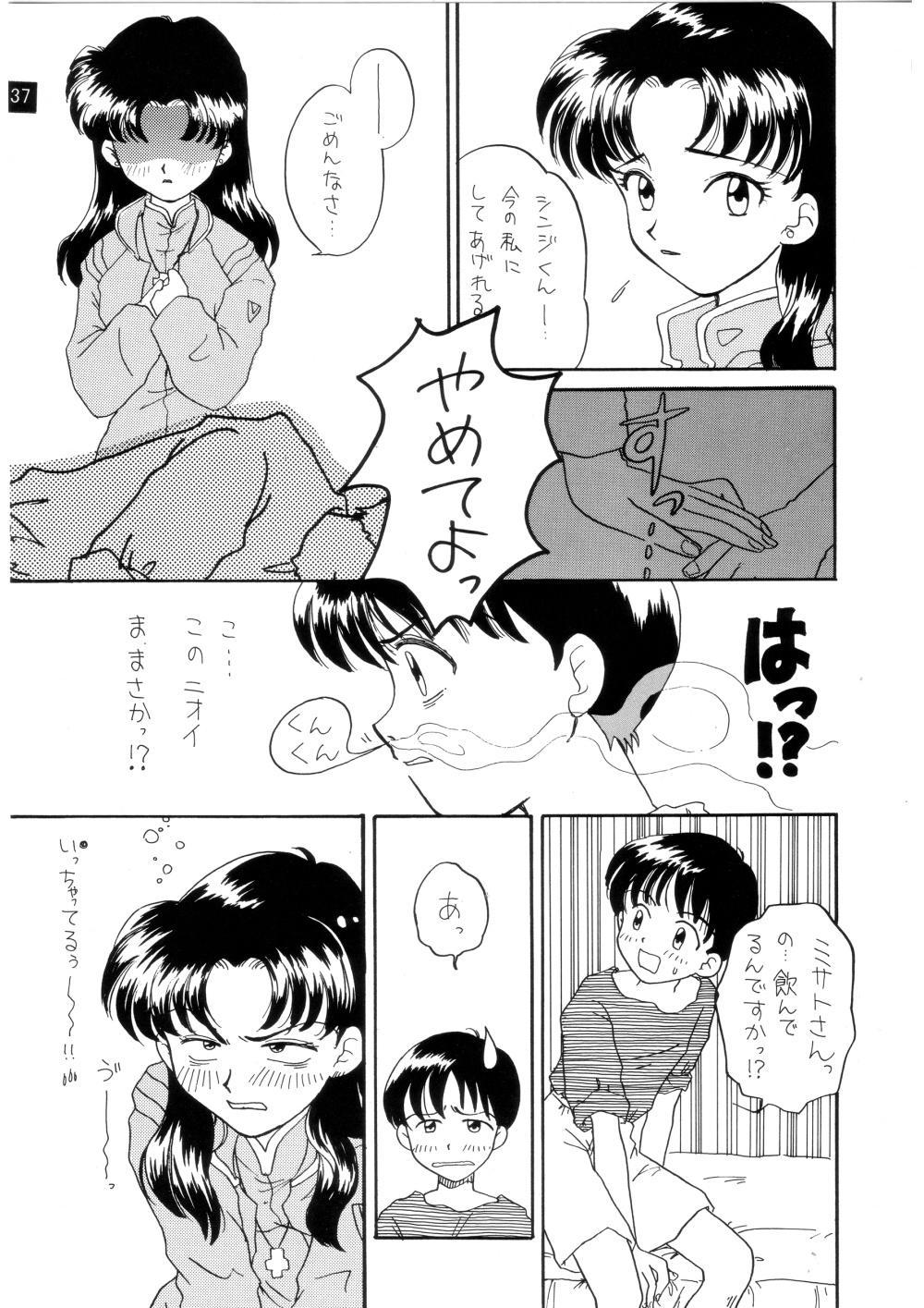 Zense Ki no Evangerikosan 37
