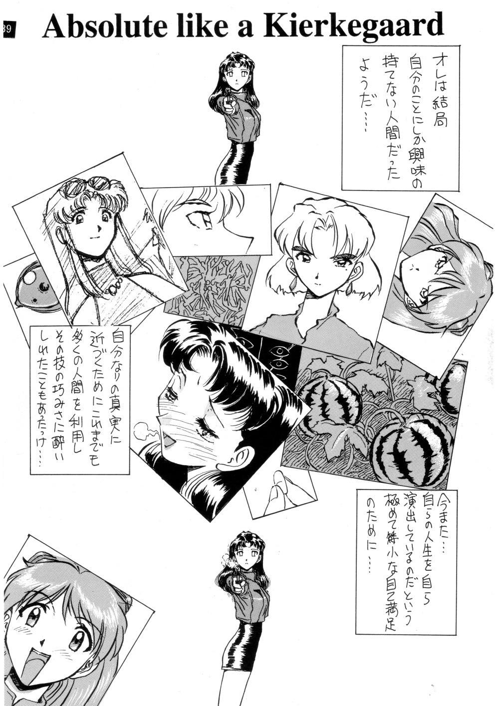 Zense Ki no Evangerikosan 39