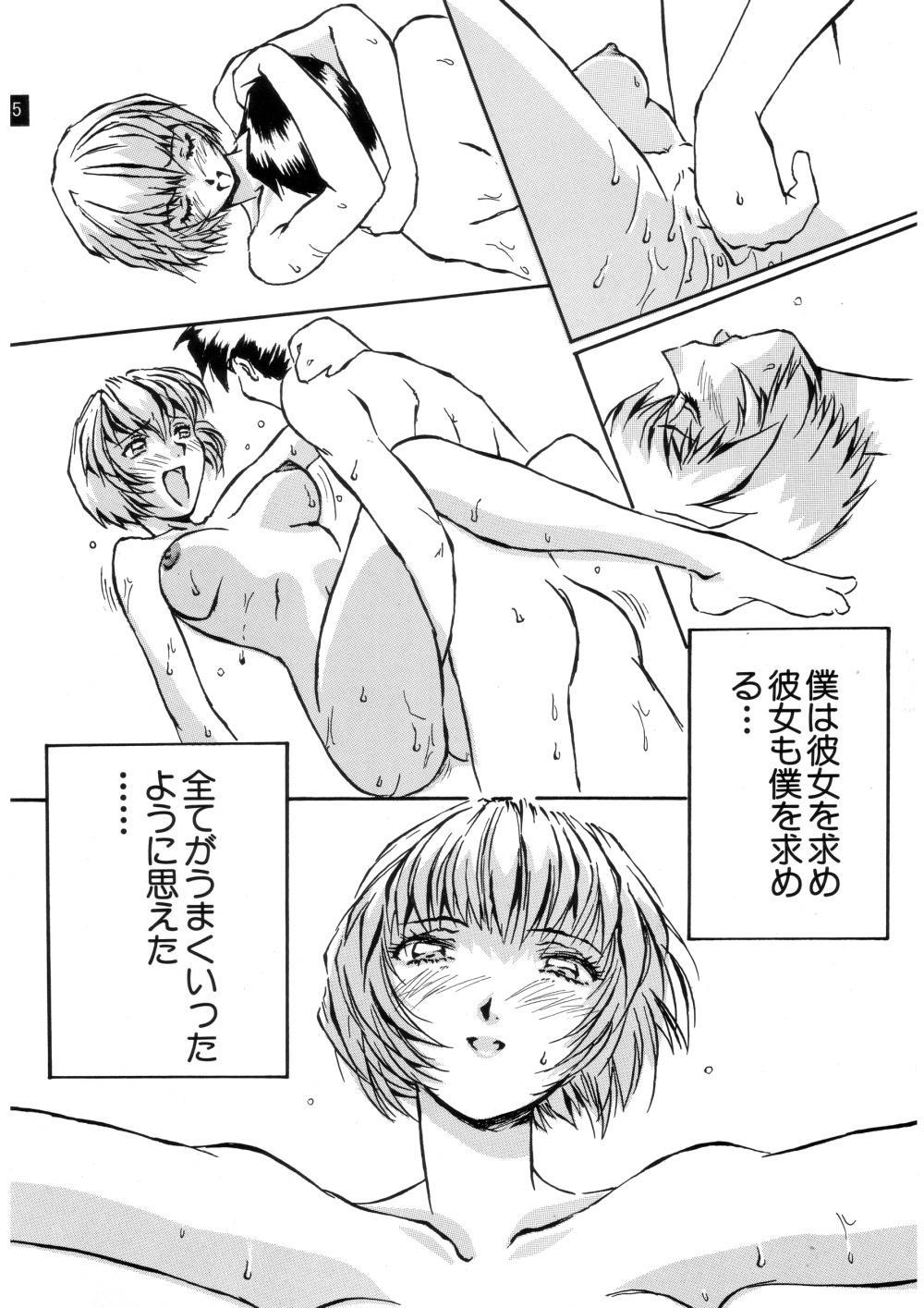 Zense Ki no Evangerikosan 85