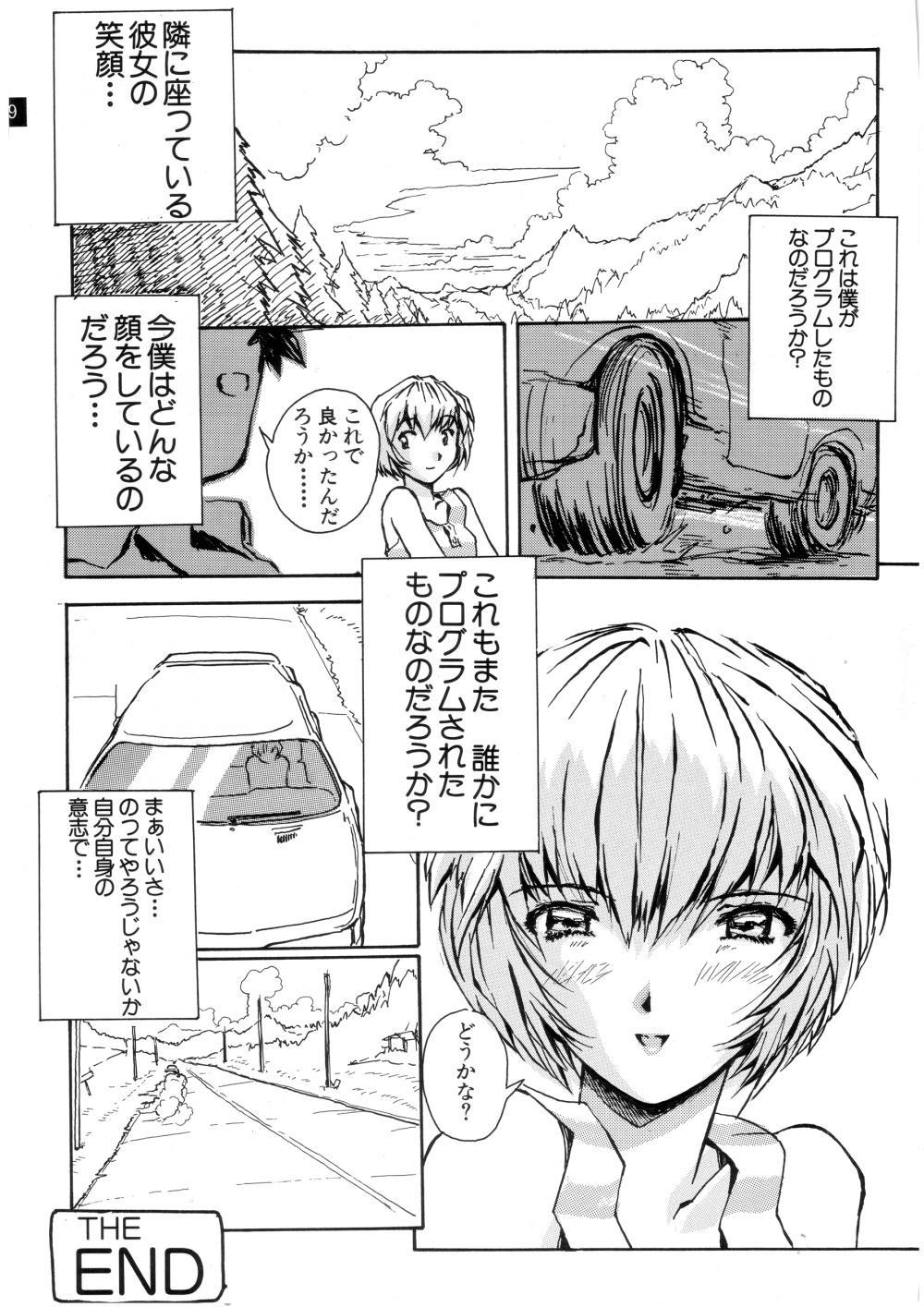 Zense Ki no Evangerikosan 89