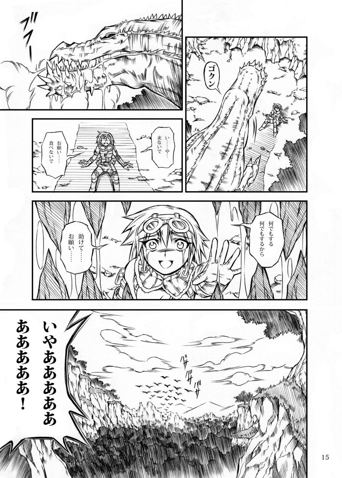 Solo Hunter no Seitai 14