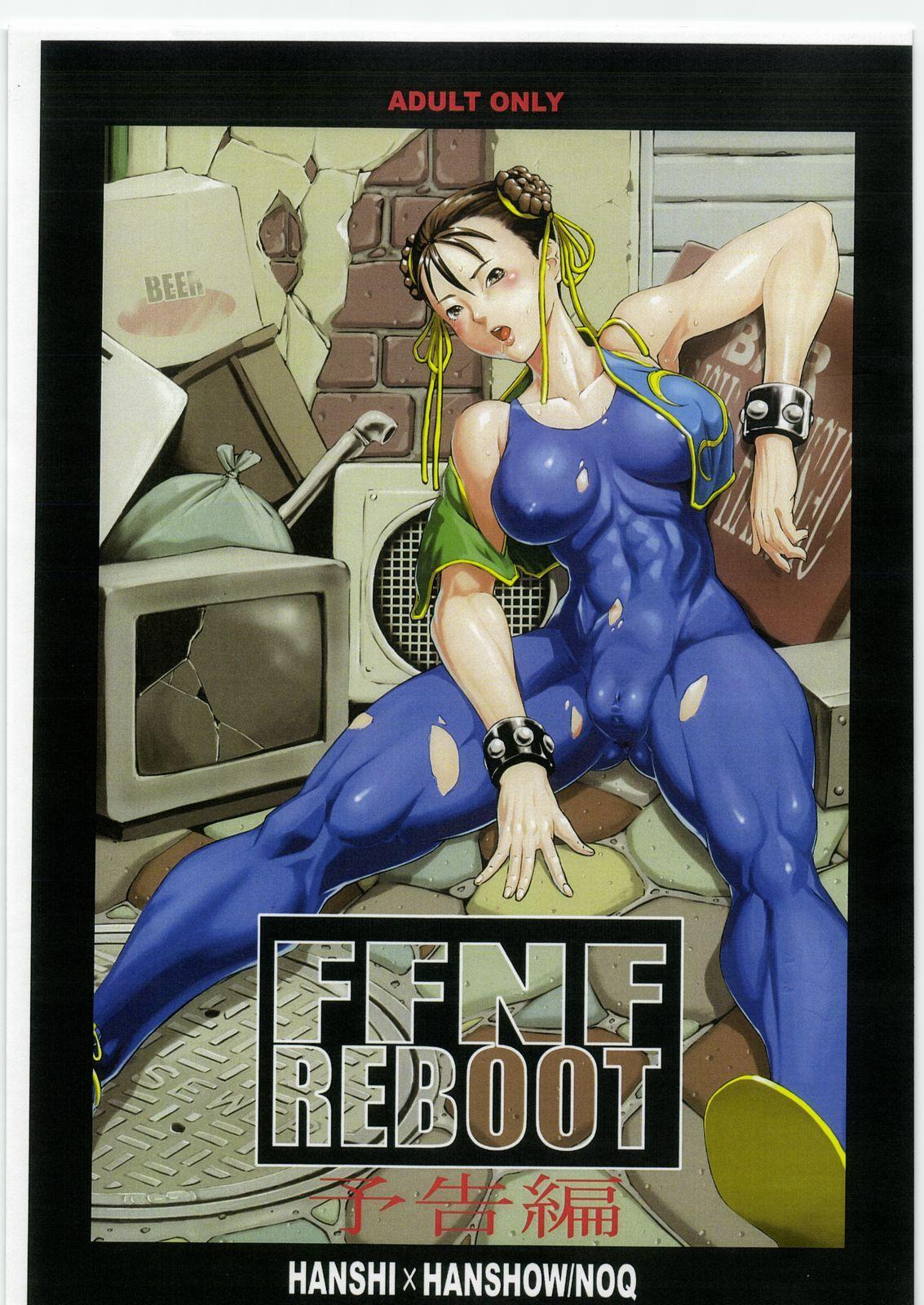 FFNF REBOOT Yokoku-hen 0