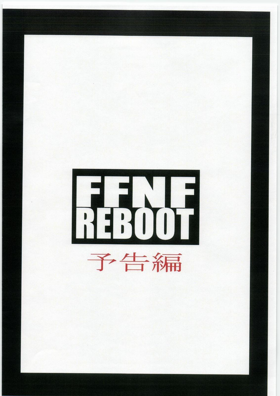 FFNF REBOOT Yokoku-hen 13