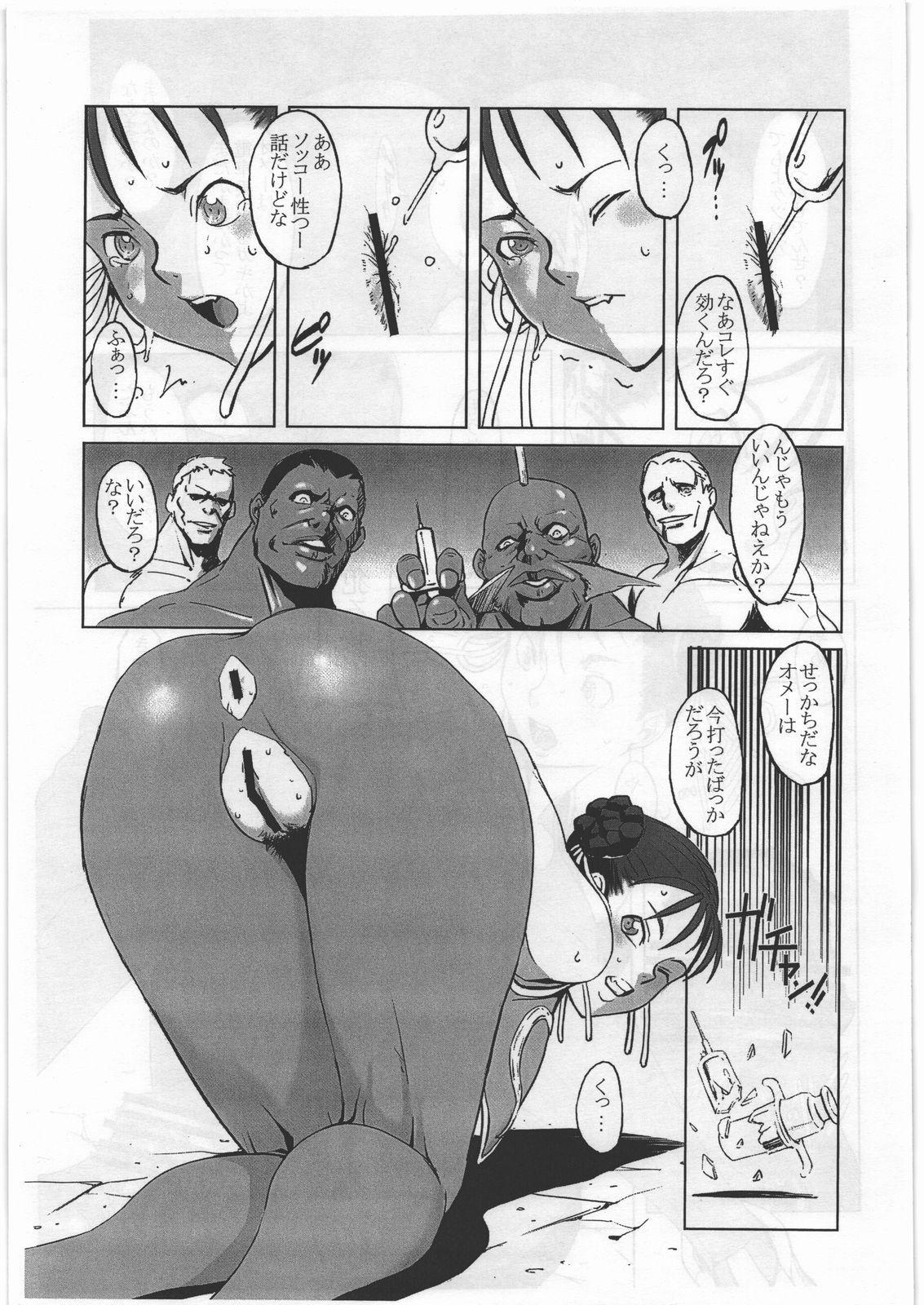 FFNF REBOOT Yokoku-hen 1