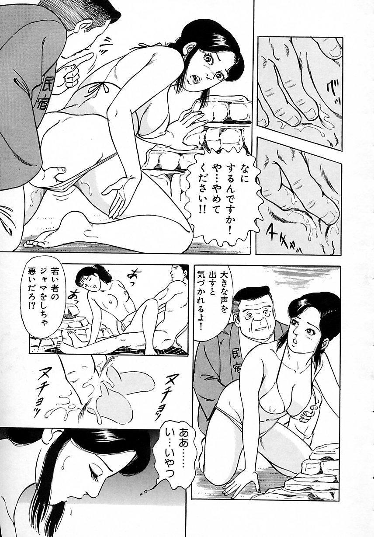 Soujukutsuma no Ecchi na Hirusagari 110