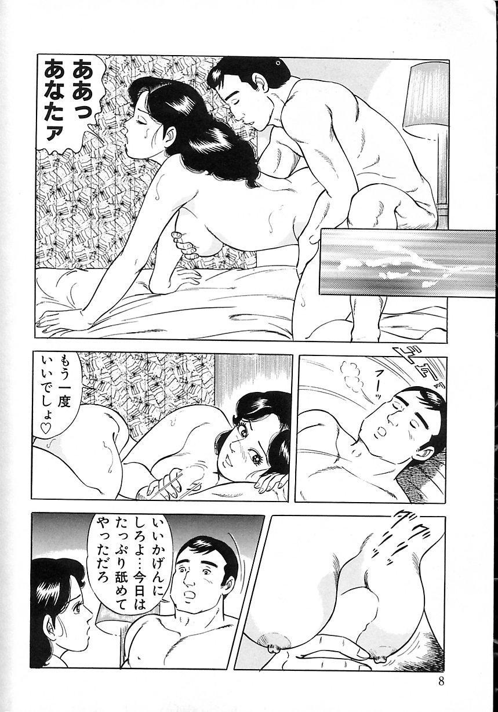 Soujukutsuma no Ecchi na Hirusagari 11