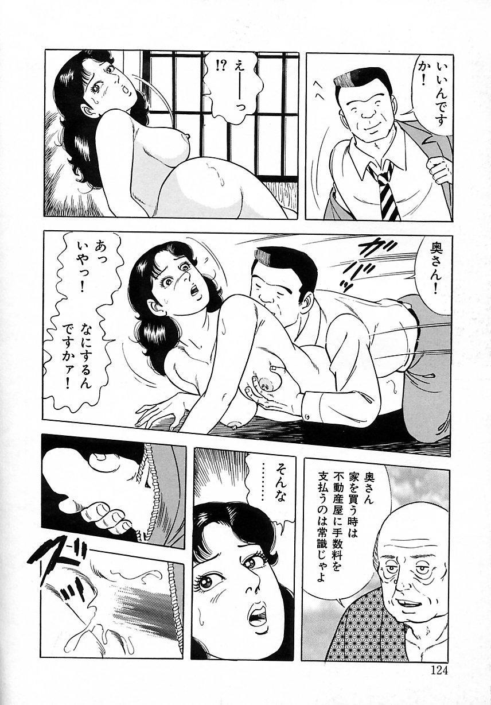 Soujukutsuma no Ecchi na Hirusagari 129