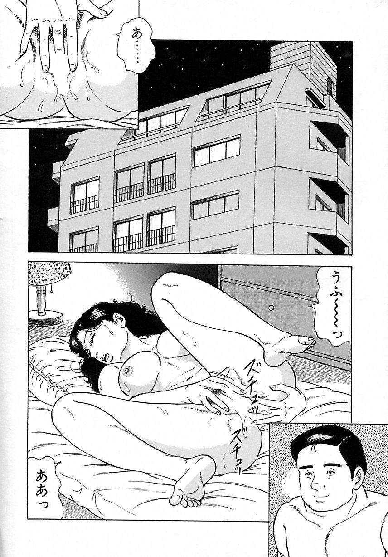 Soujukutsuma no Ecchi na Hirusagari 137