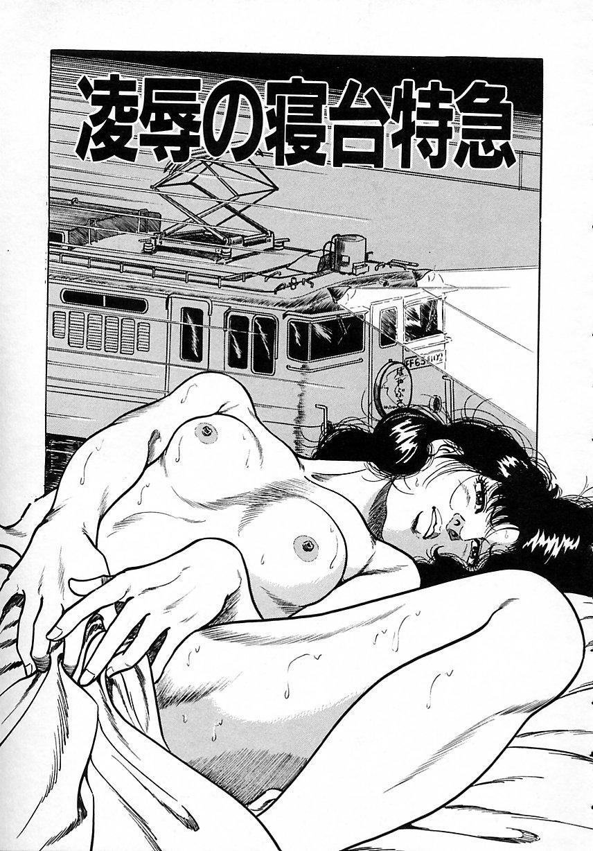 Soujukutsuma no Ecchi na Hirusagari 154