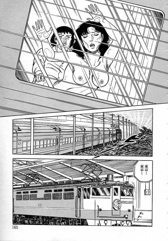 Soujukutsuma no Ecchi na Hirusagari 170