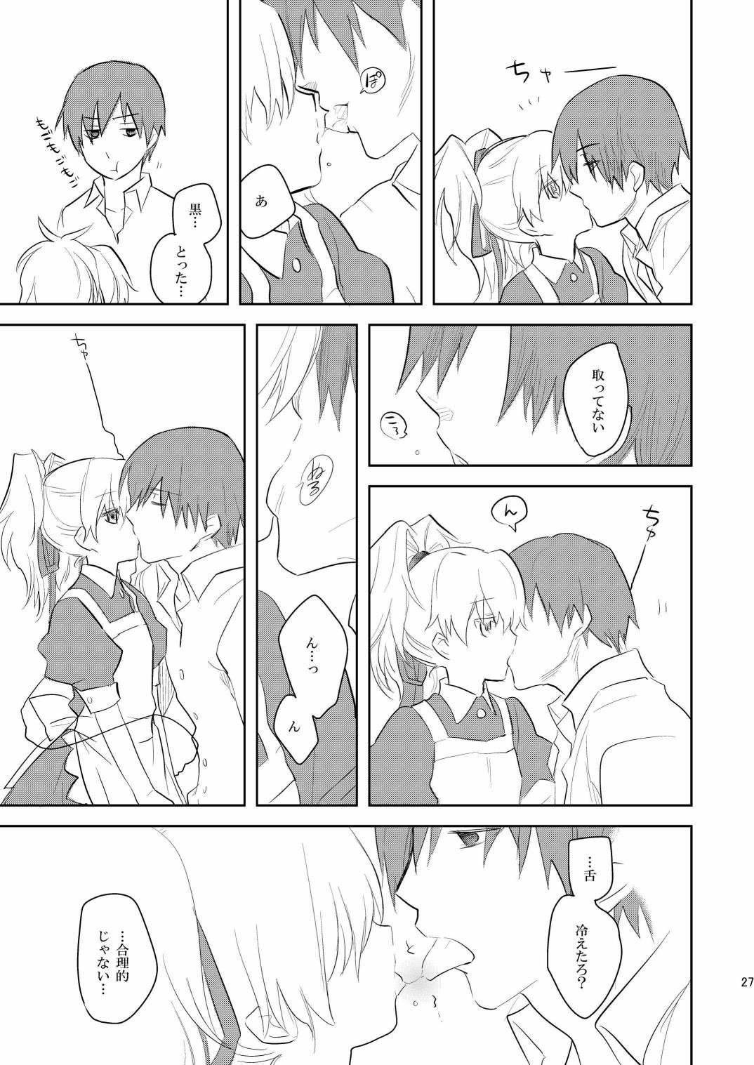 (COMIC1☆4) [AHM (Inu-Blade, Lact Mangan)] Kuroda (Tsuma) Shichihenge (DARKER THAN BLACK) 25
