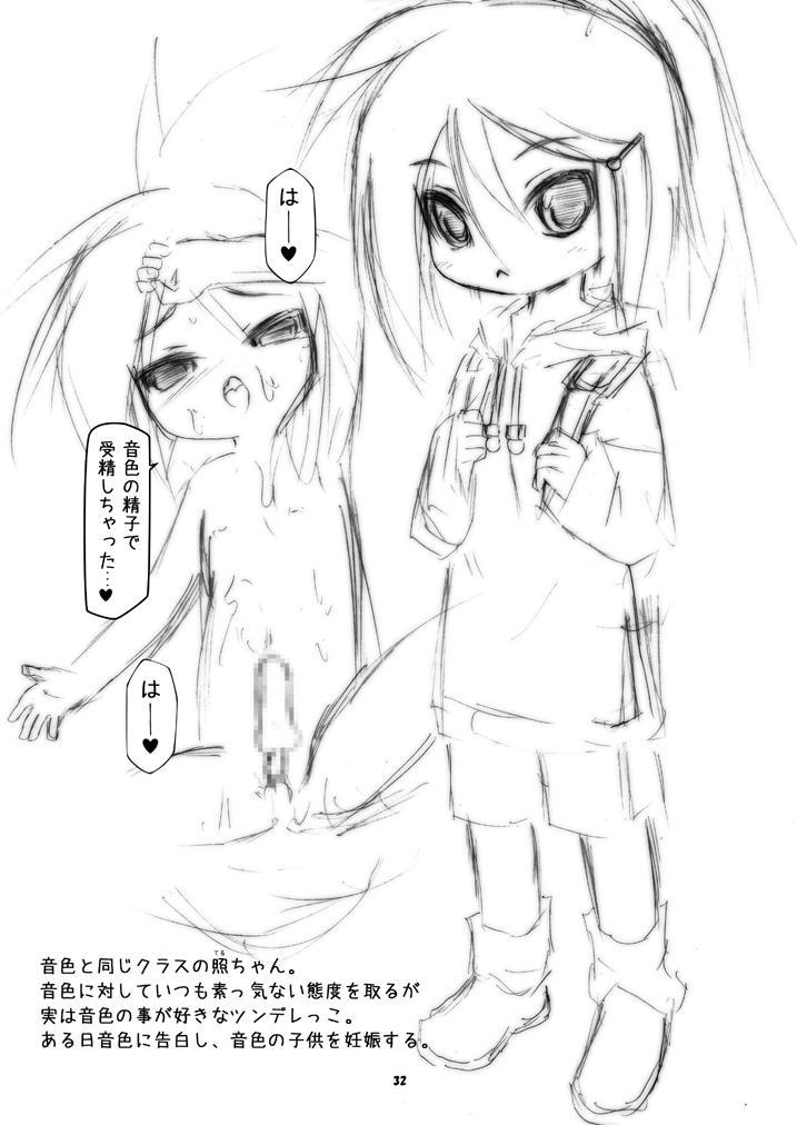 Futanari Oyako Soukan 30