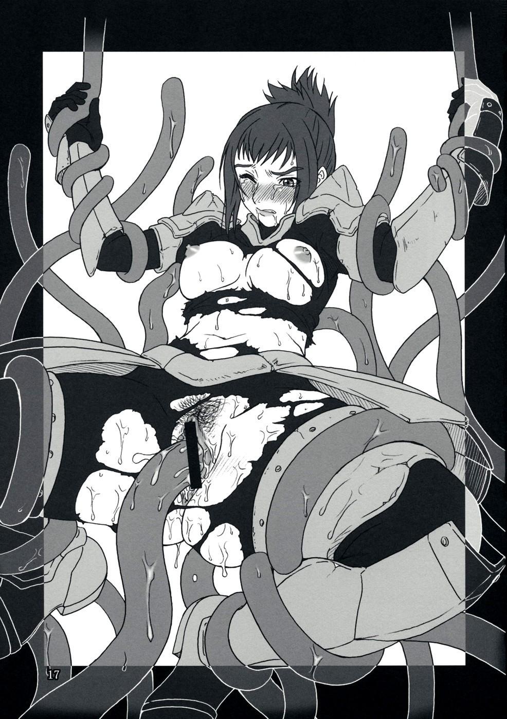 Gyokusai Kakugo na Toppatsu bon 15