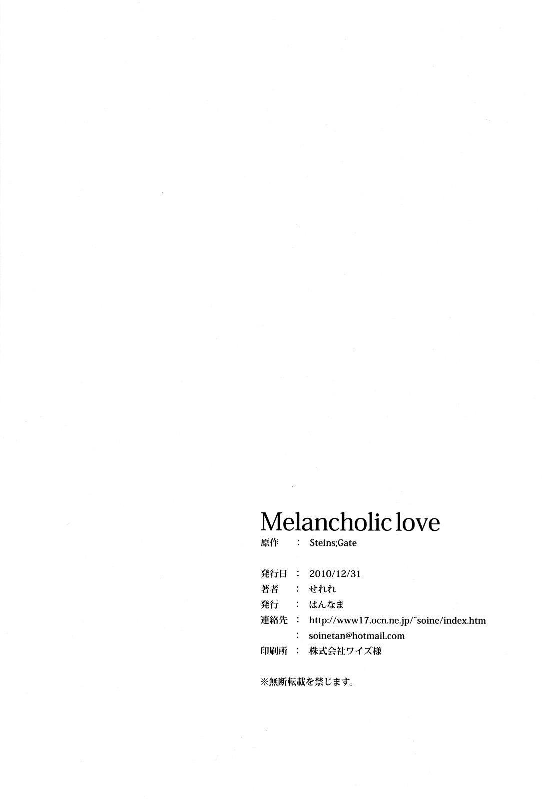 Melancholic love 16