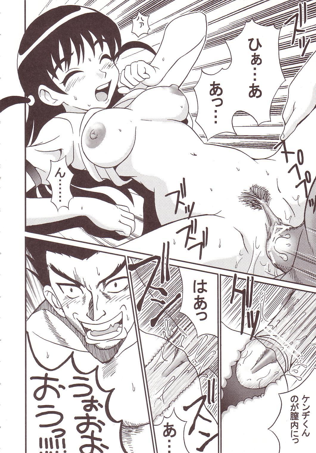 Nakadashi Scramble 4 10