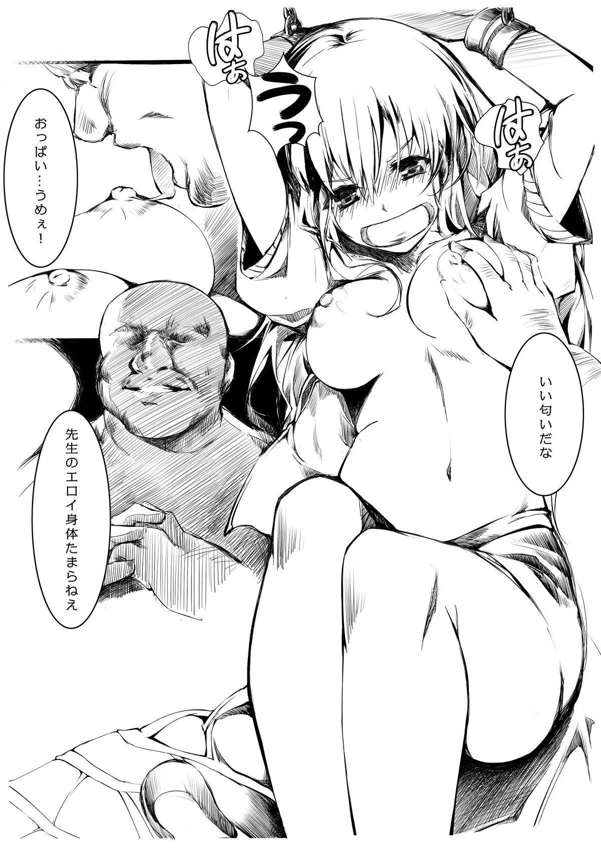 Otonashi no Uta 16