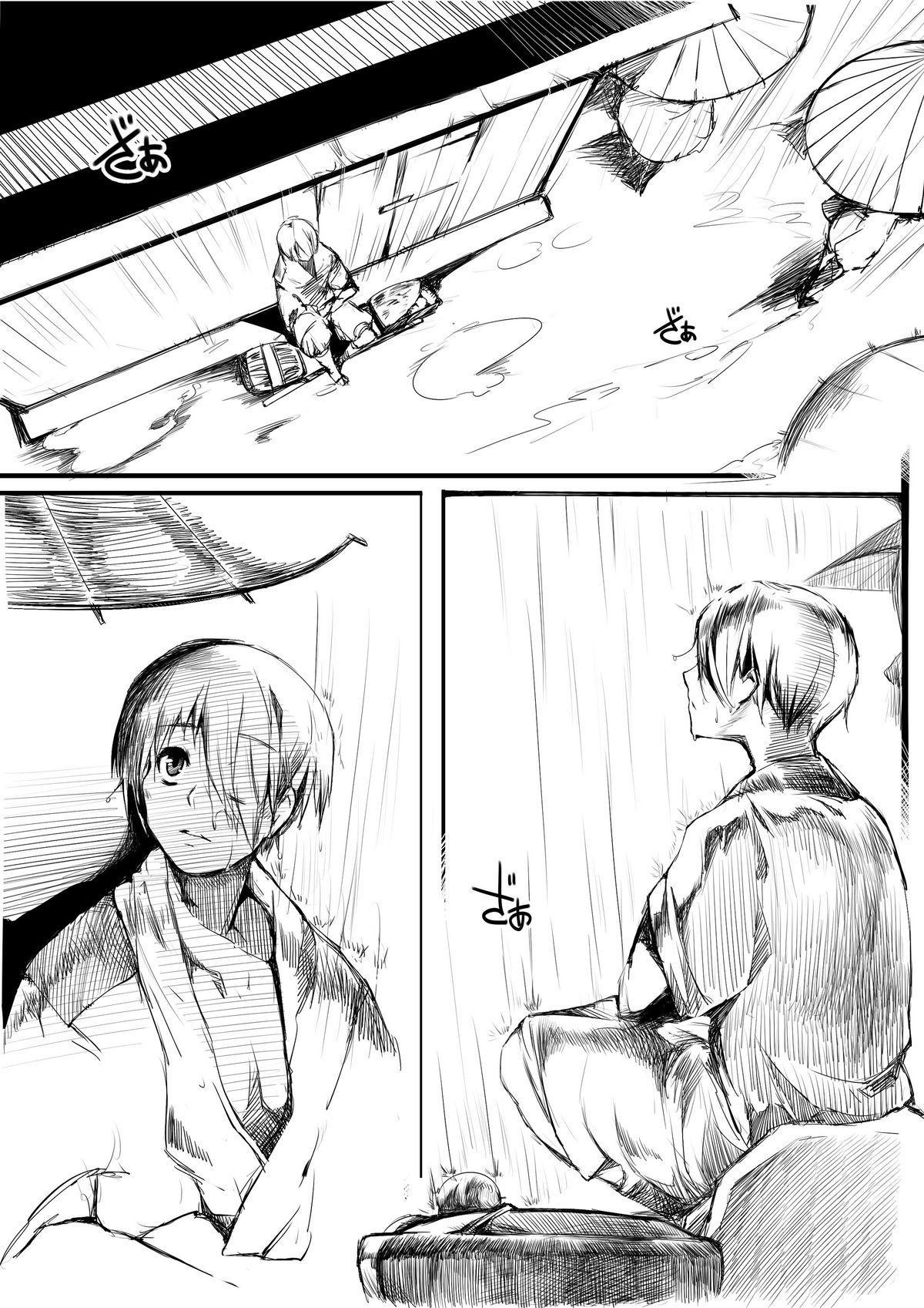 Otonashi no Uta 2