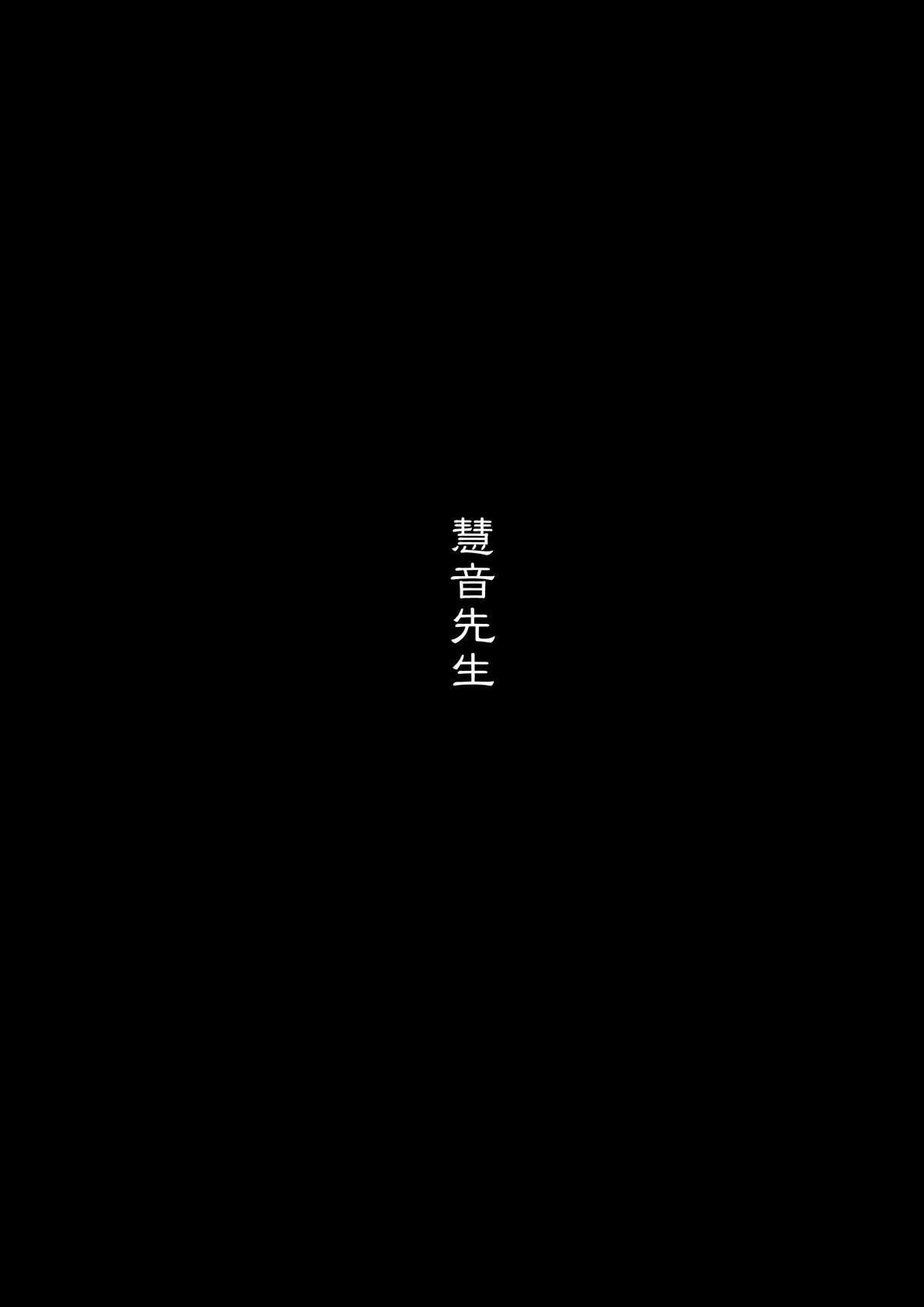 Otonashi no Uta 4